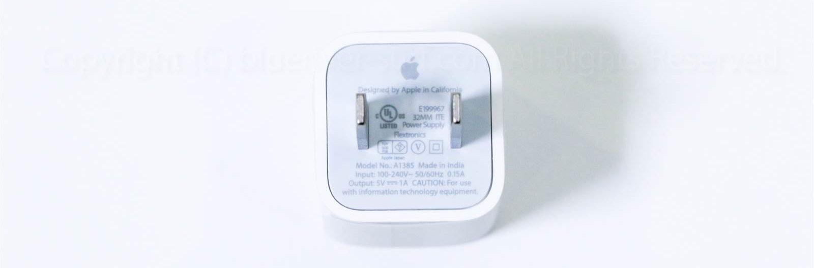 iPhone SE(2020)充電器