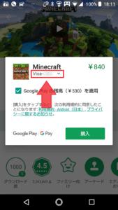 UQモバイル-auかんたん決済01