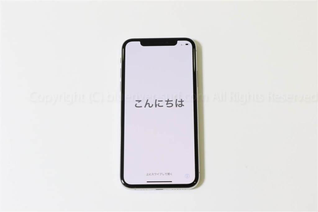 iPhone XS初期設定・データ移行01