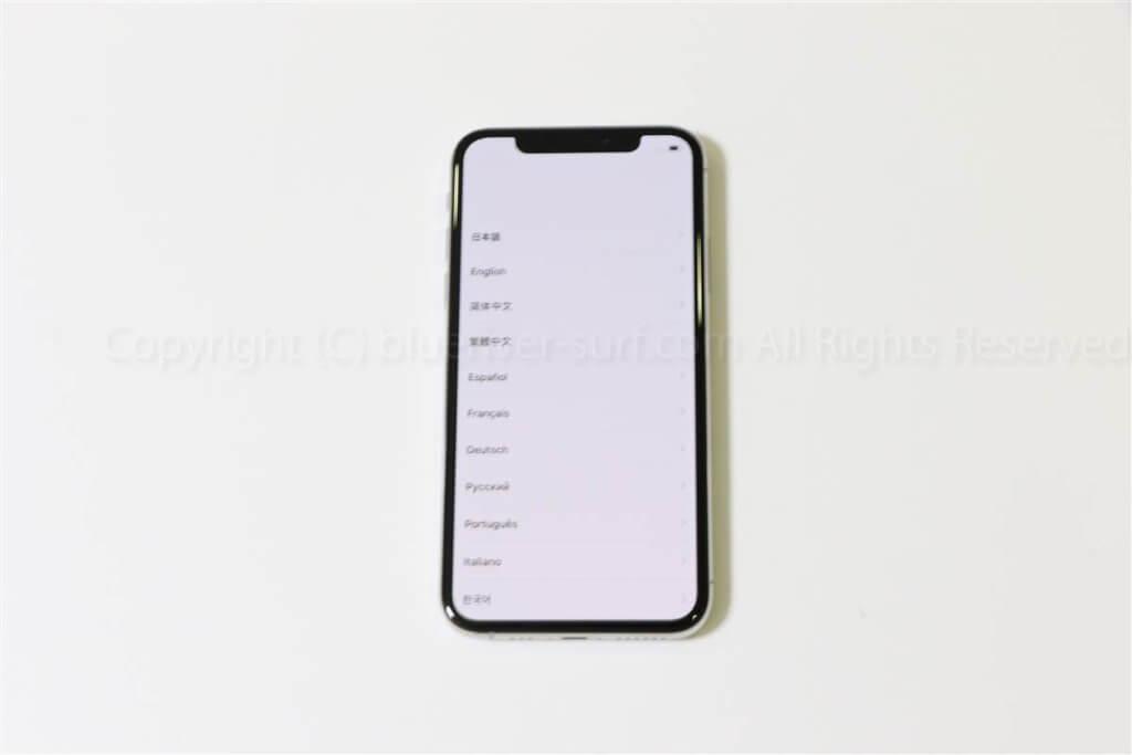 iPhone XS初期設定・データ移行02