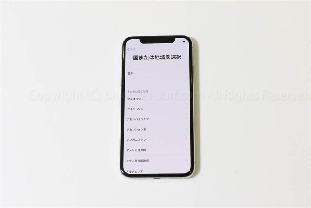iPhone XS初期設定・データ移行03