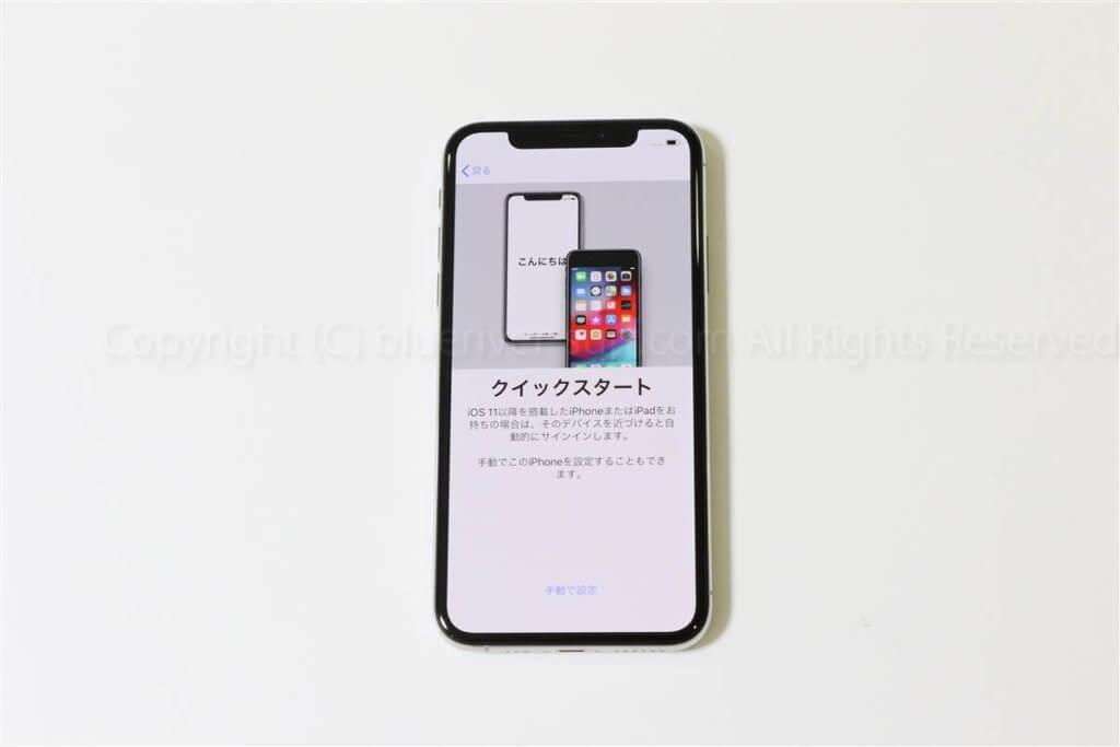 iPhone XS初期設定・データ移行04