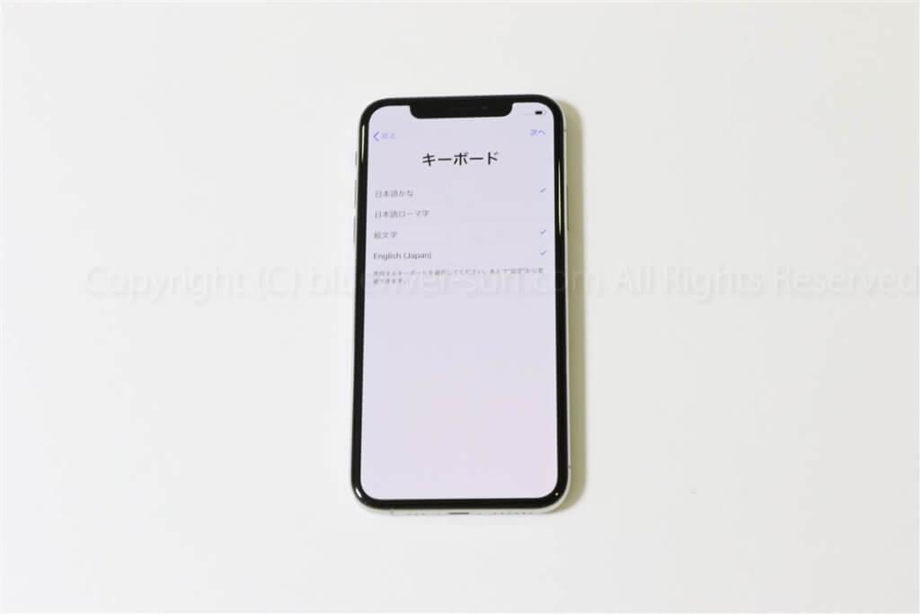 iPhone XS初期設定・データ移行05