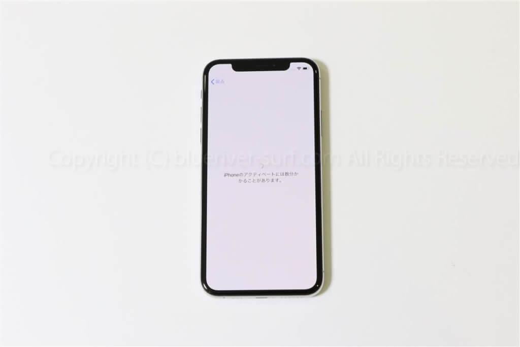 iPhone XS初期設定・データ移行07