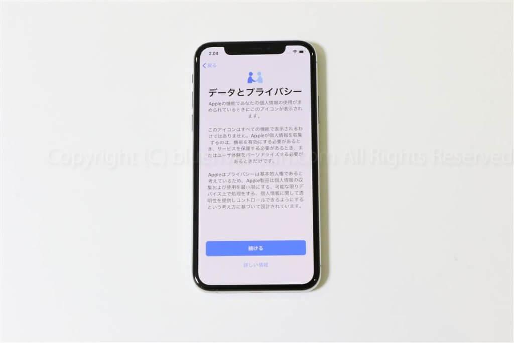 iPhone XS初期設定・データ移行08