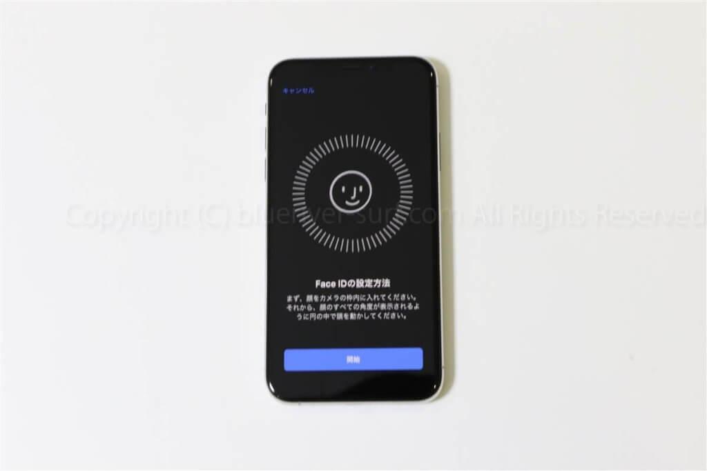 iPhone XS初期設定・データ移行10
