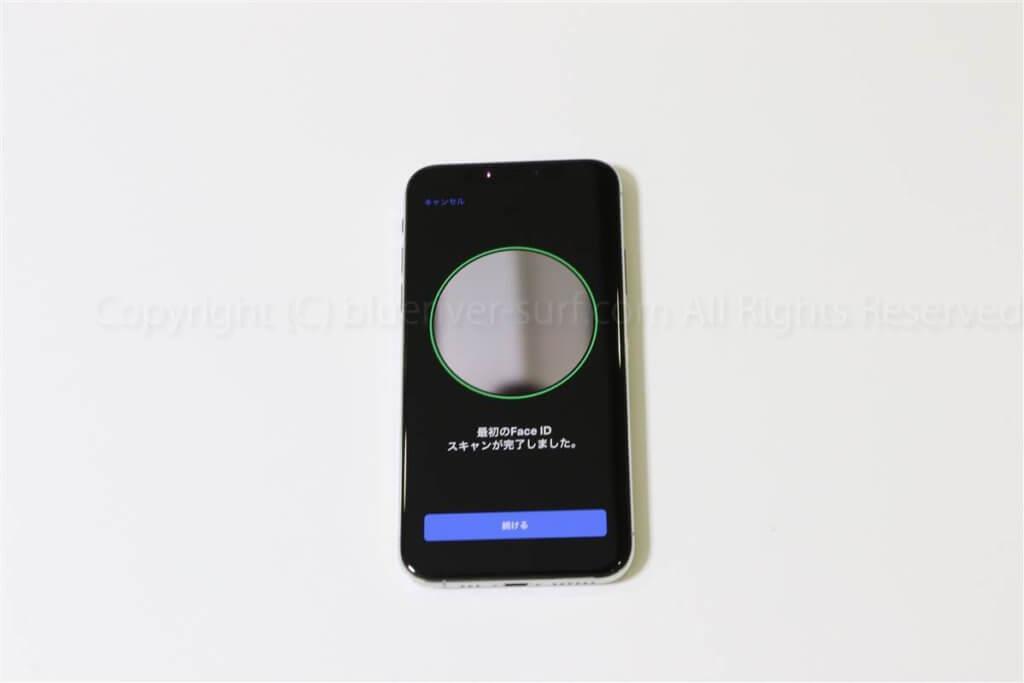iPhone XS初期設定・データ移行11