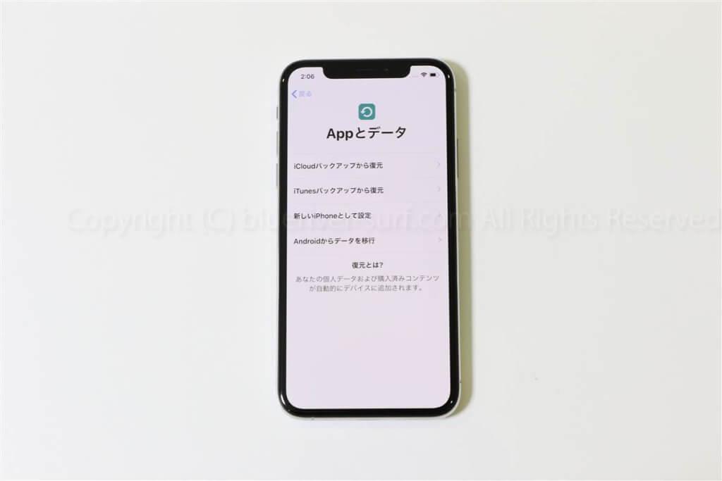 iPhone XS初期設定・データ移行15