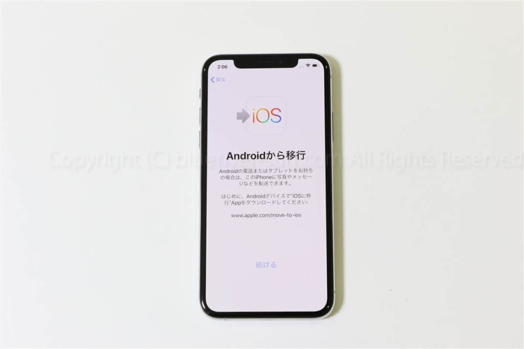 iPhone XS初期設定・データ移行16