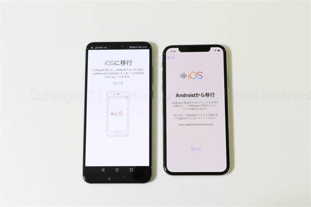 iPhone XS初期設定・データ移行18