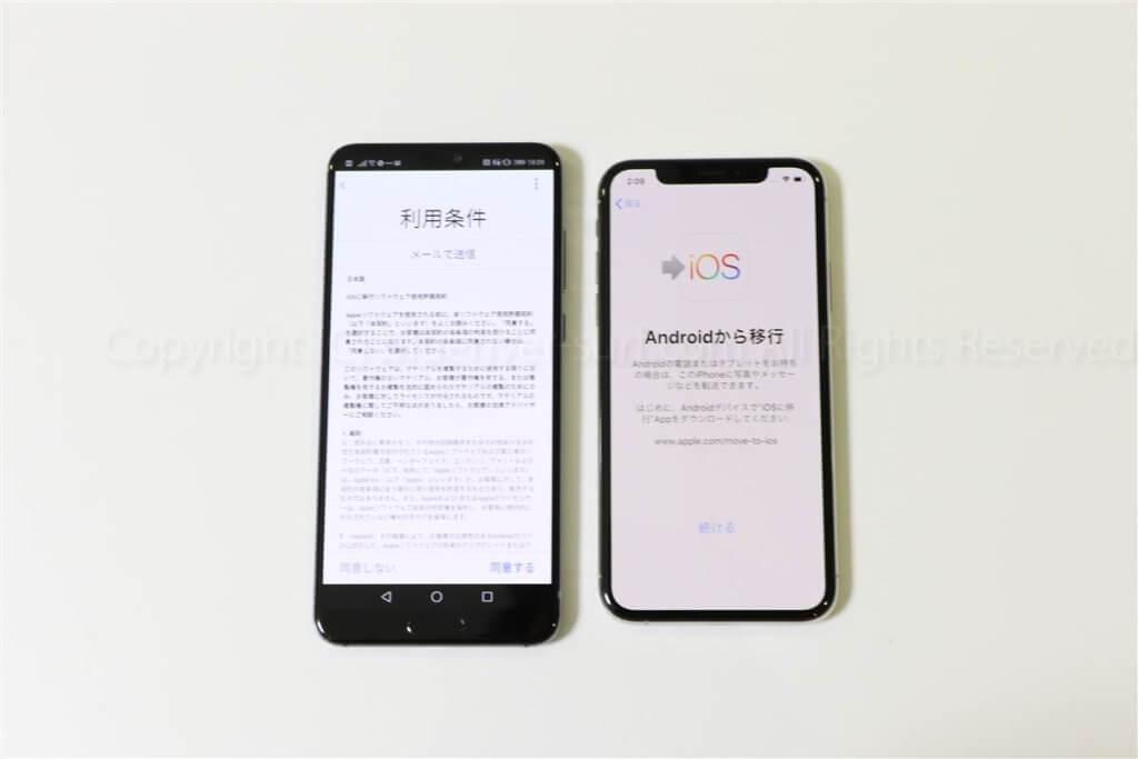 iPhone XS初期設定・データ移行19