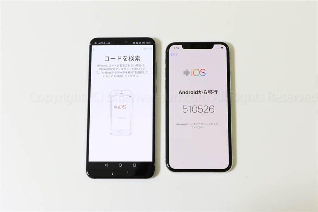 iPhone XS初期設定・データ移行21