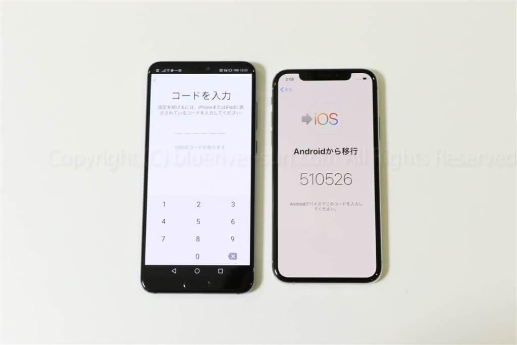 iPhone XS初期設定・データ移行22