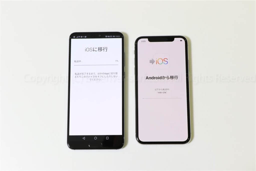 iPhone XS初期設定・データ移行25