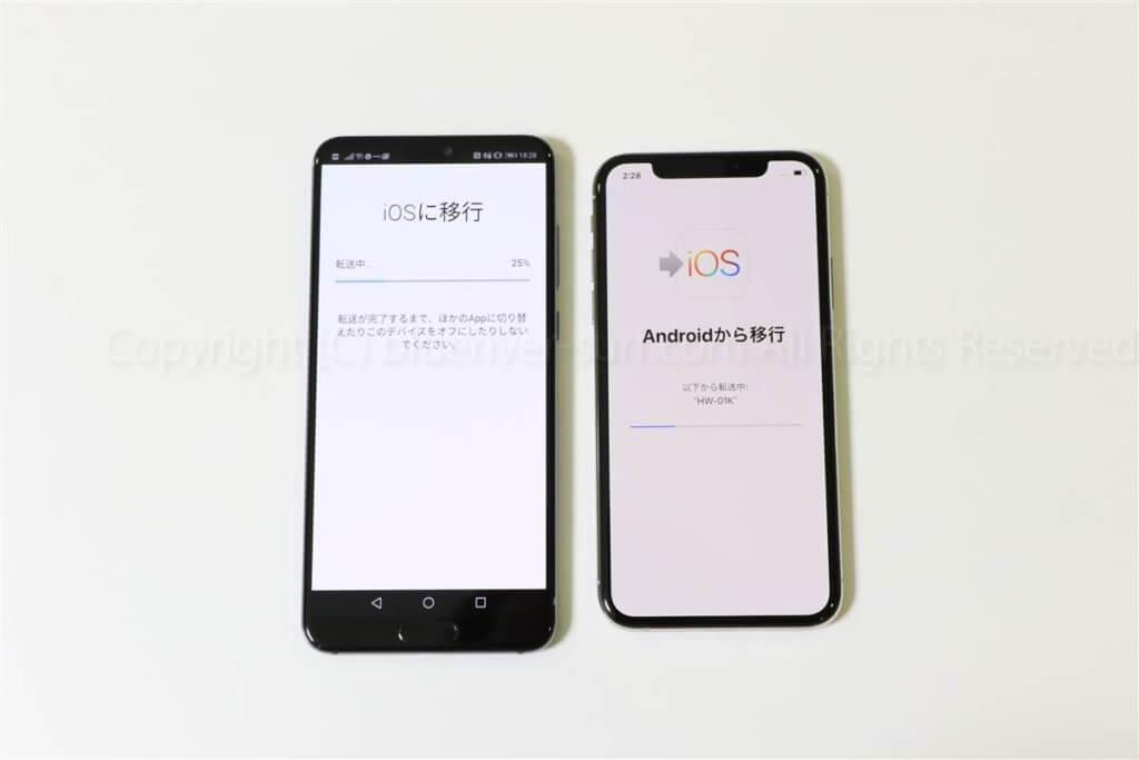 iPhone XS初期設定・データ移行26