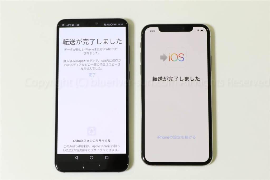 iPhone XS初期設定・データ移行27