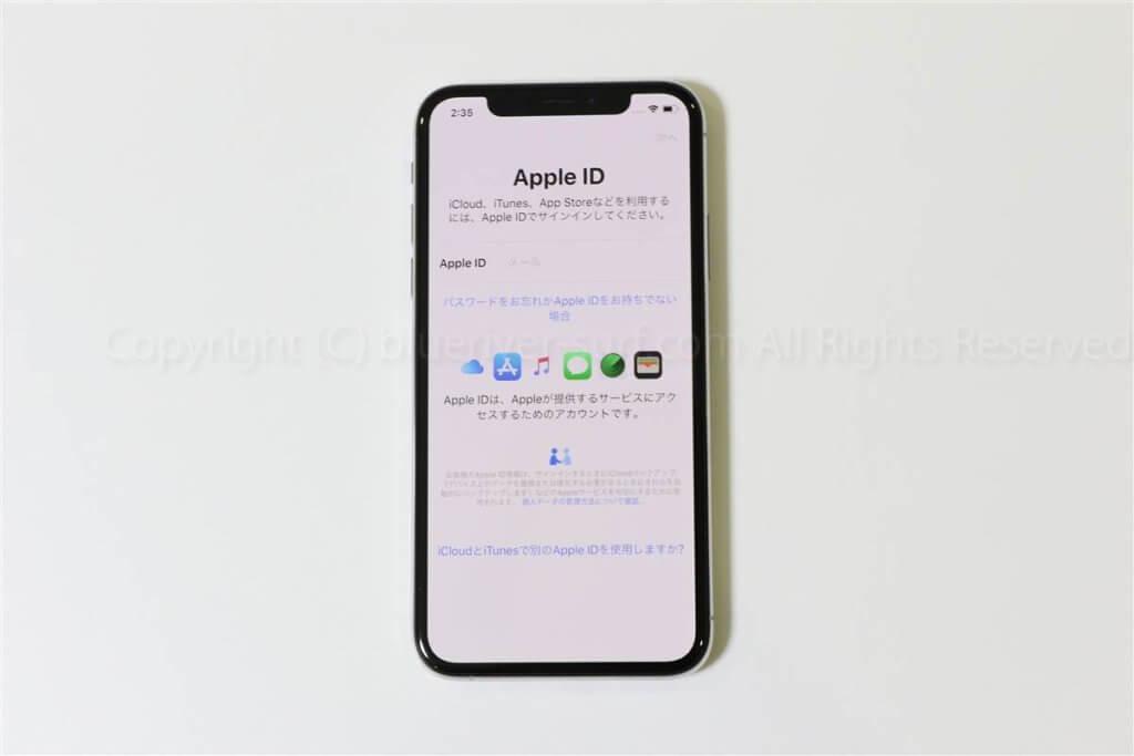 iPhone XS初期設定・データ移行28