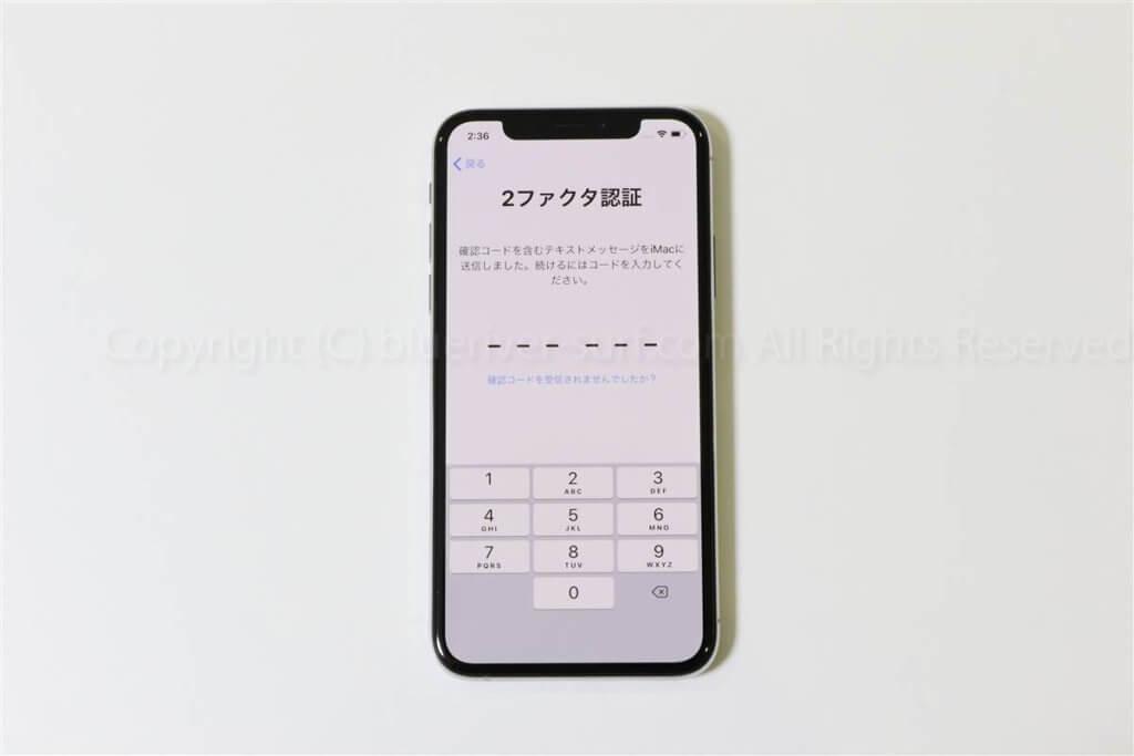 iPhone XS初期設定・データ移行29