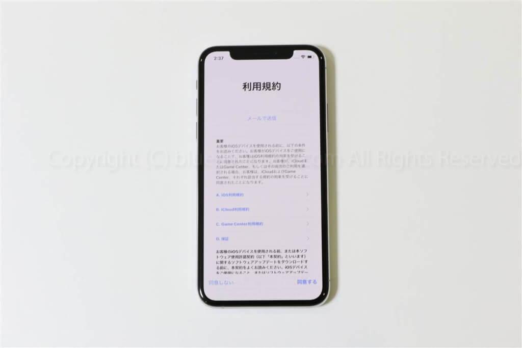 iPhone XS初期設定・データ移行30