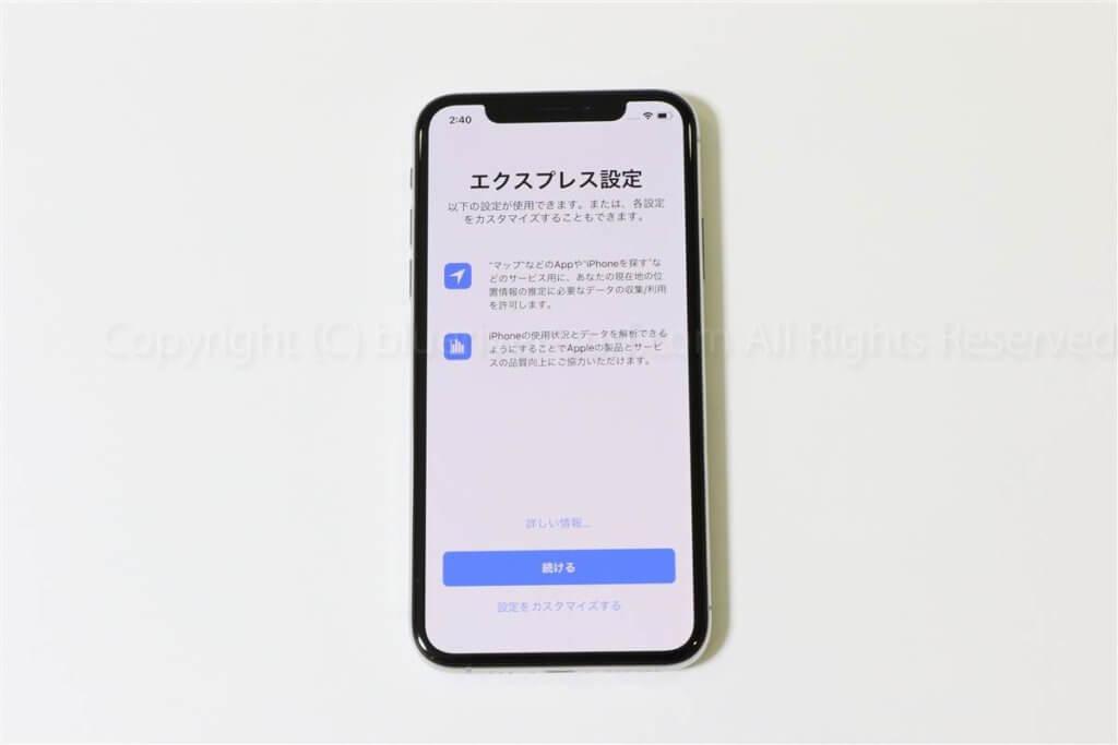iPhone XS初期設定・データ移行31