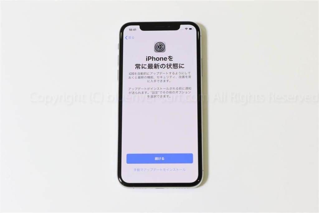 iPhone XS初期設定・データ移行32