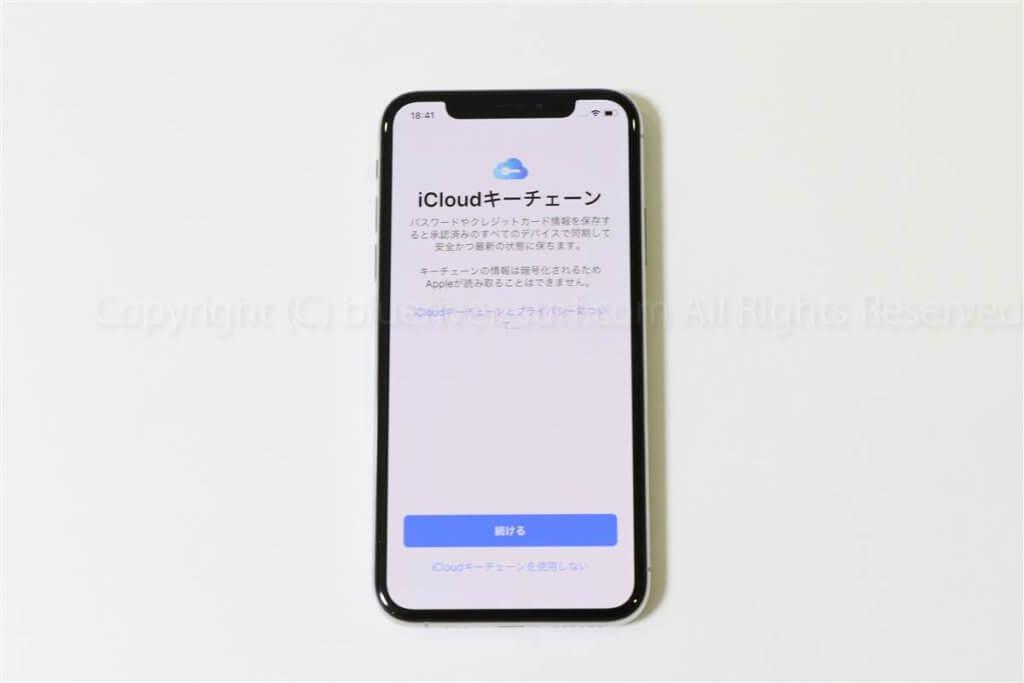 iPhone XS初期設定・データ移行35