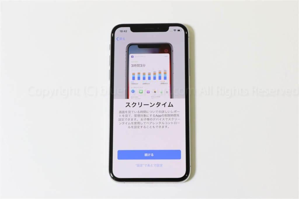 iPhone XS初期設定・データ移行37