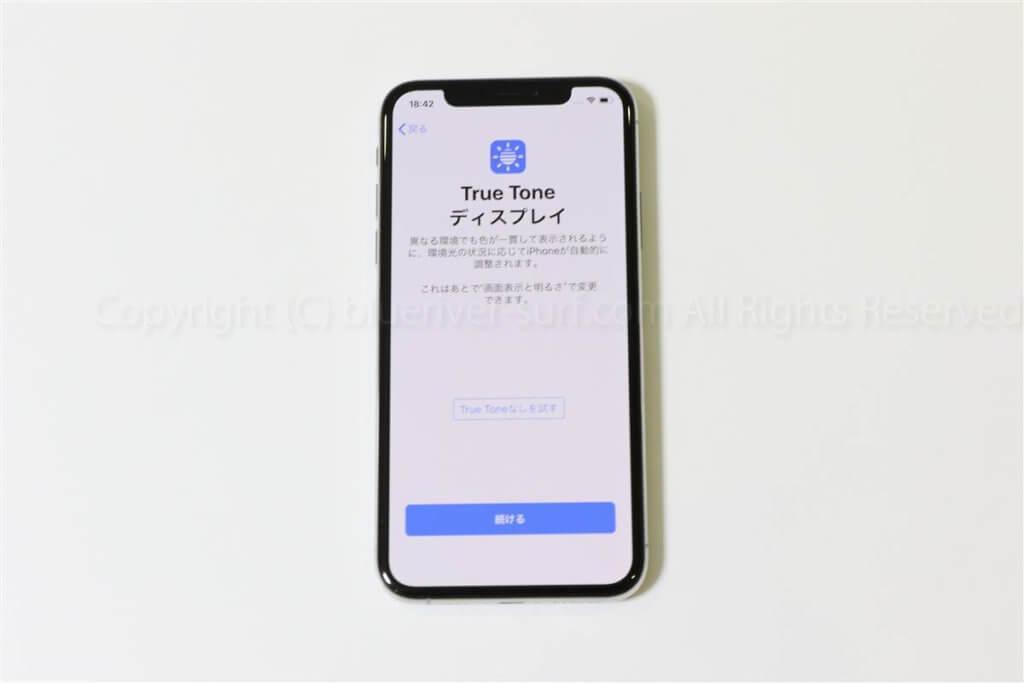 iPhone XS初期設定・データ移行39