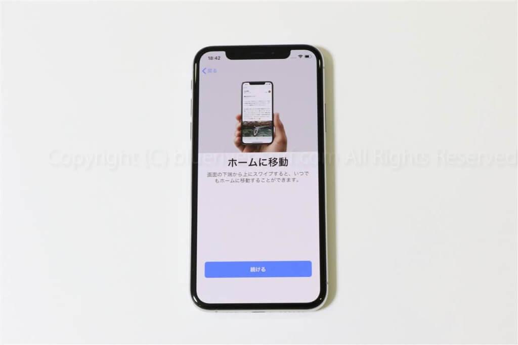 iPhone XS初期設定・データ移行40