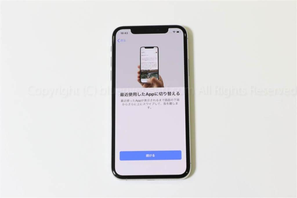 iPhone XS初期設定・データ移行41