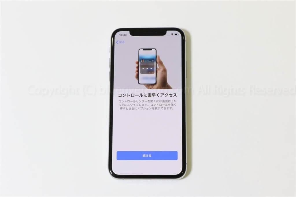iPhone XS初期設定・データ移行42