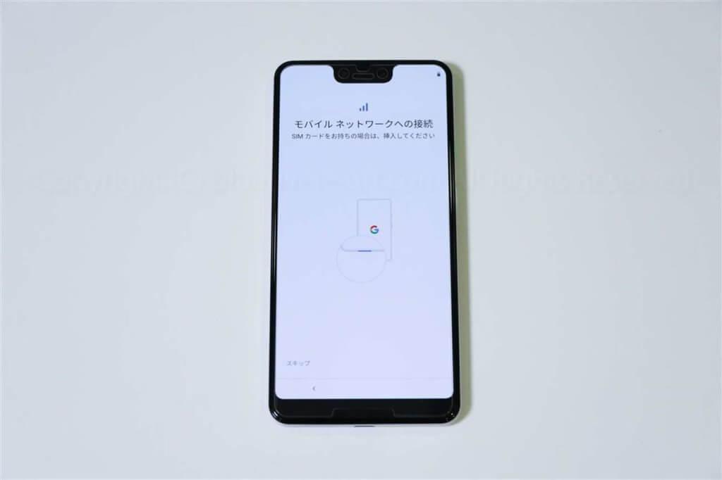 pixel3-xl-初期設定077