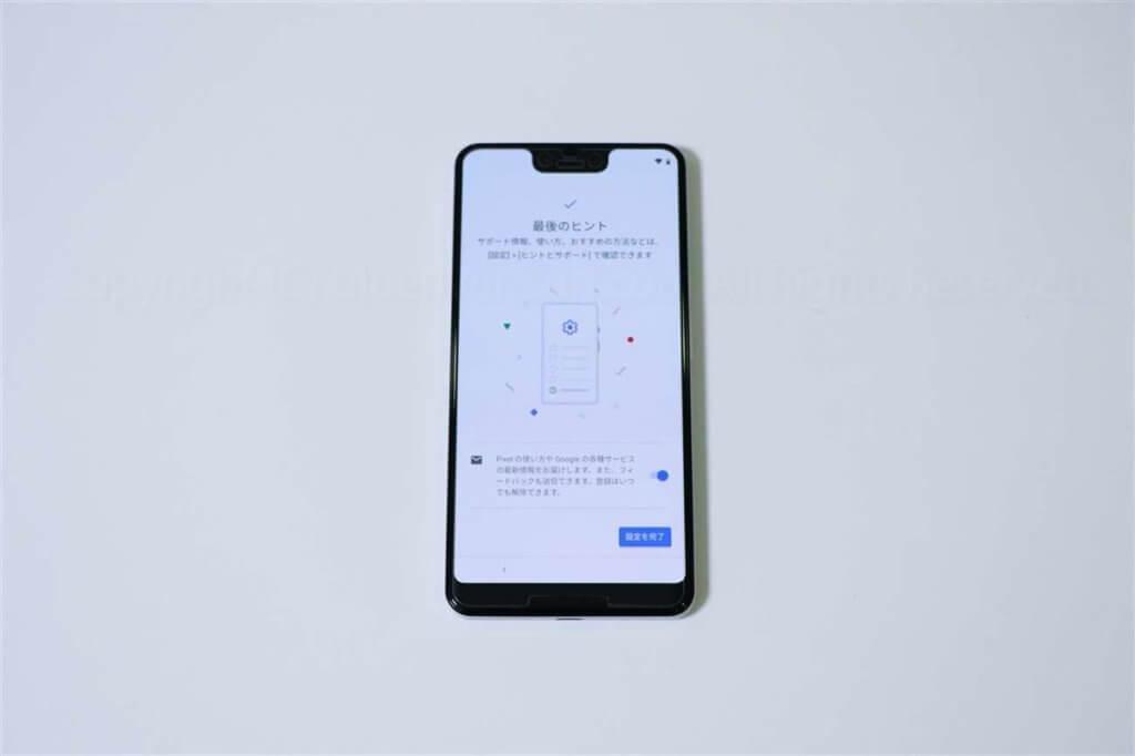 pixel3-xl-セットアップ108