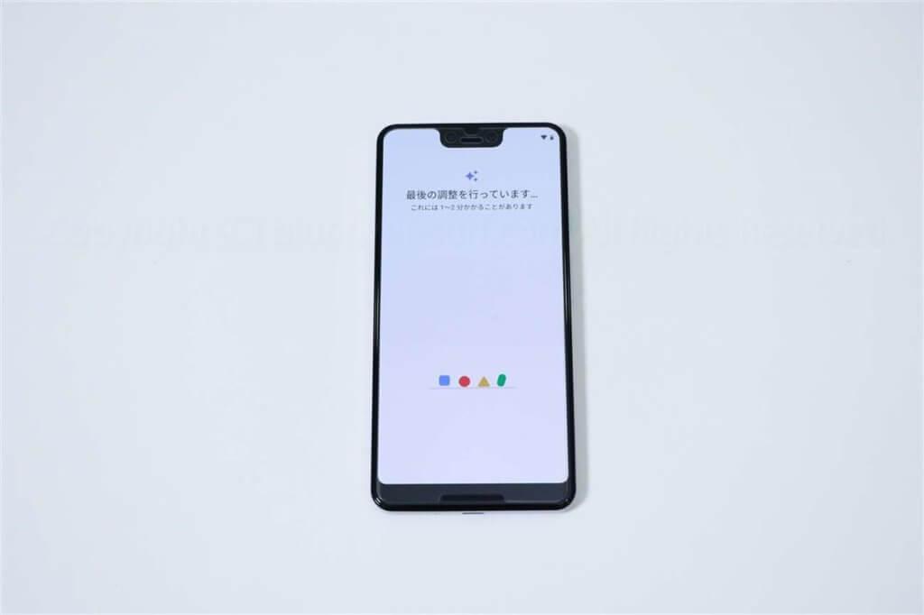 pixel3-xl-セットアップ110