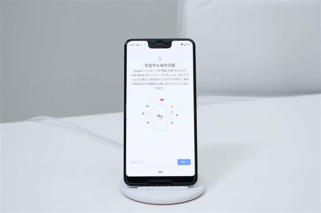 Google Pixel Standレビュー140