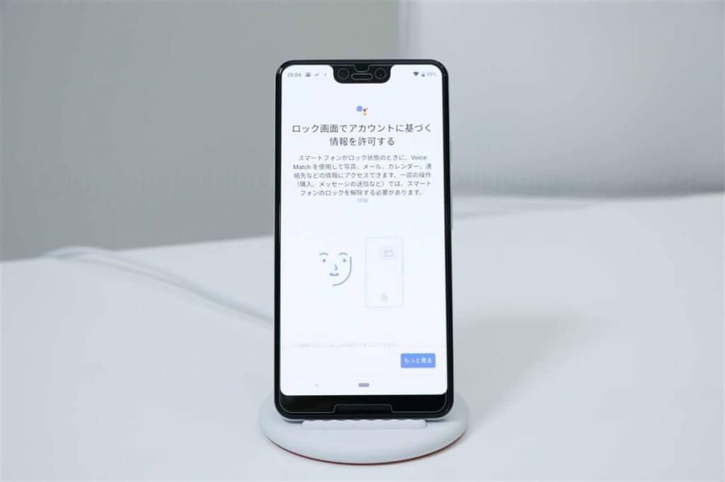 Google Pixel Standレビュー142
