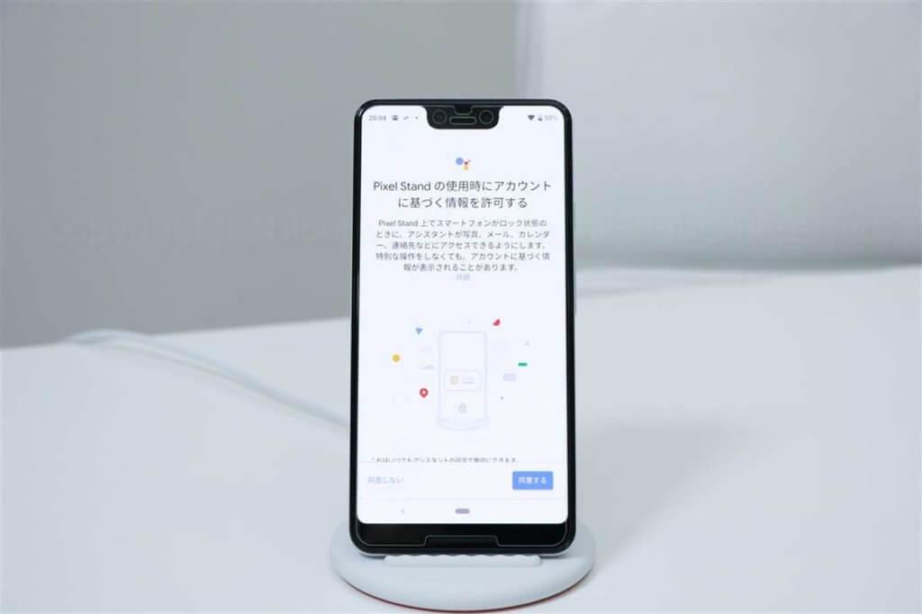 Google Pixel Standレビュー143