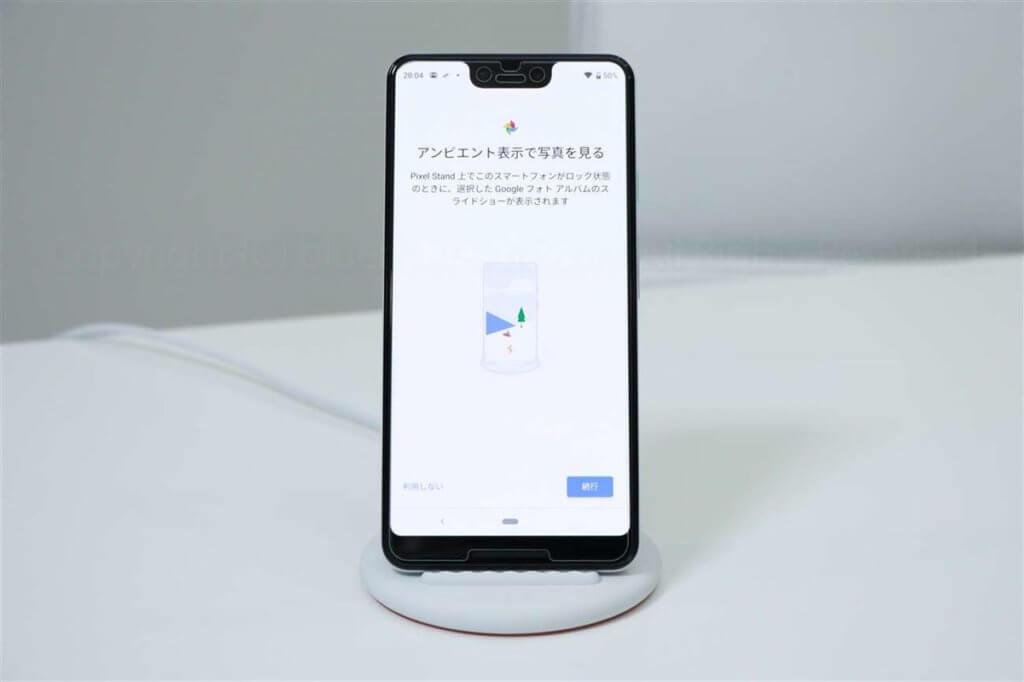 Google Pixel Standレビュー144