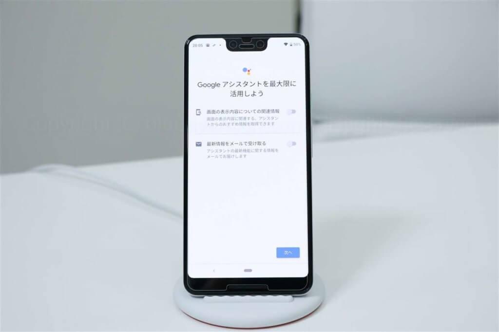 Google Pixel Standレビュー145
