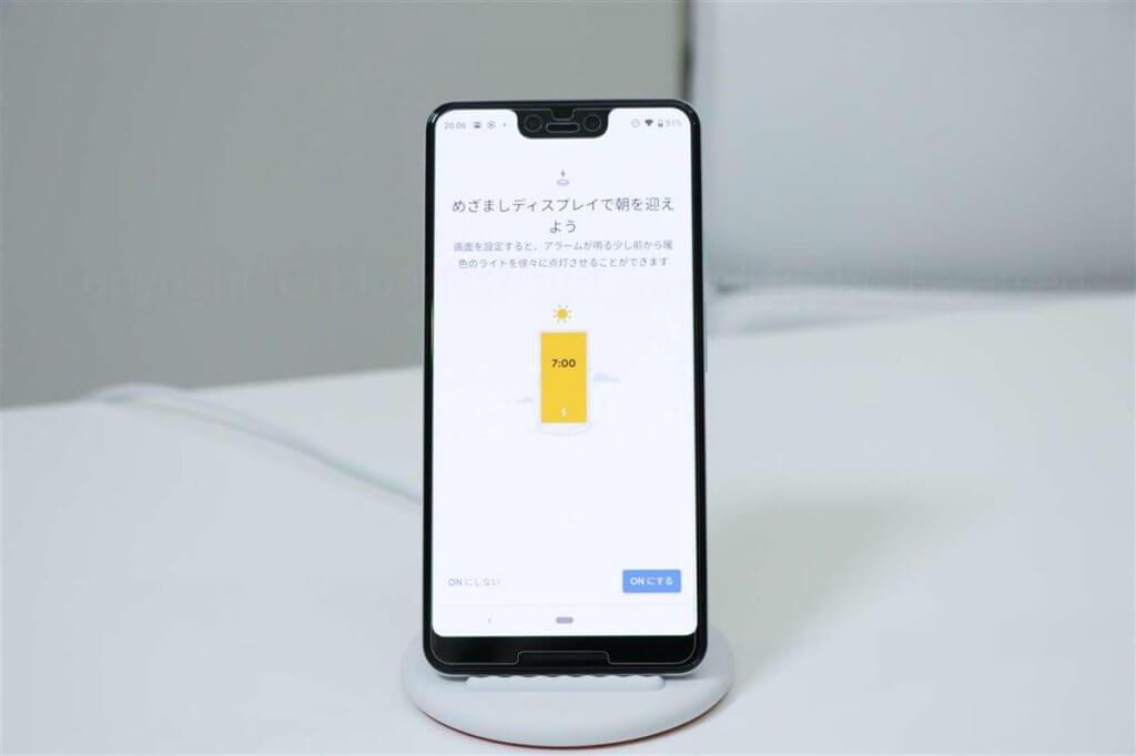 Google Pixel Standレビュー147