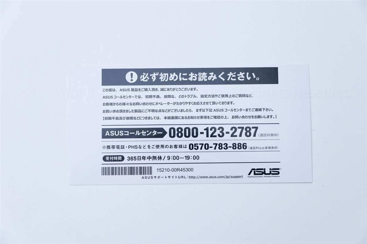rog-phone-サポート01