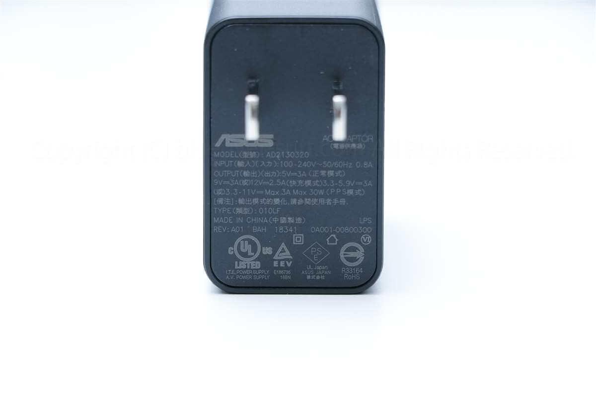 rog-phone-充電器06
