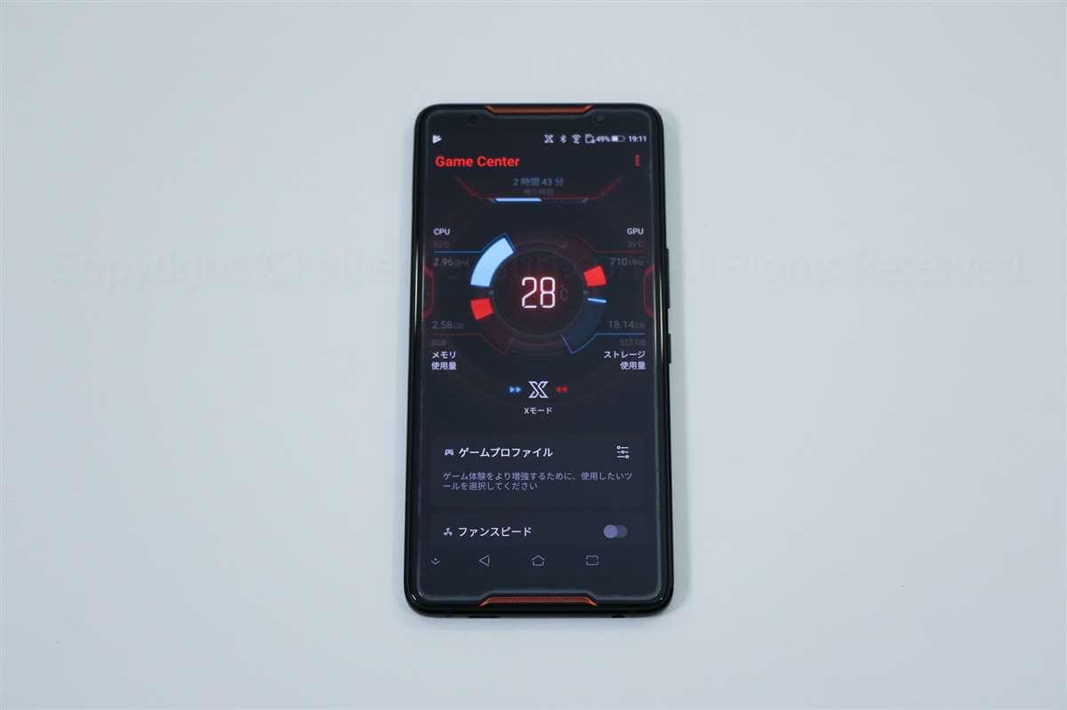 rog-phone-GameCenter03
