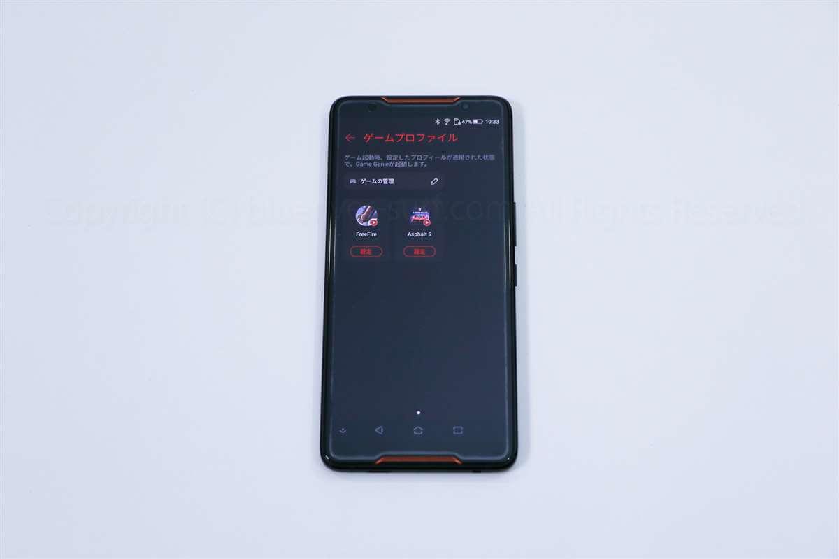 rog-phone-GameCenter05