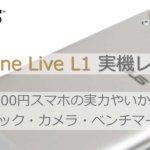 ZenFone-Live-L1