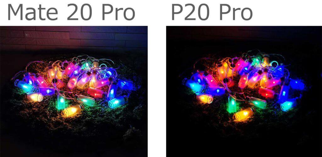 mate20pro-p20proカメラ画質比較01