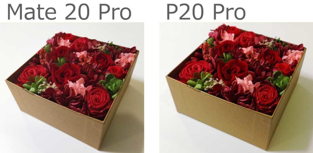 mate20pro-p20proカメラ画質比較02