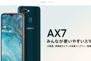 oppo-ax7