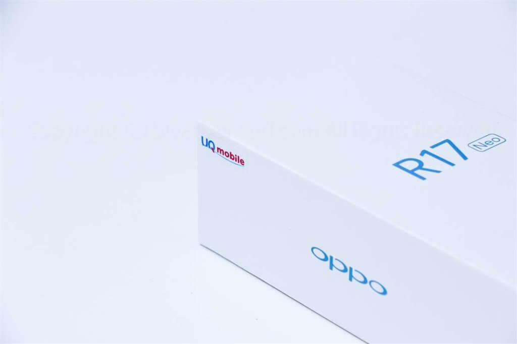 OPPO R17neoパッケージ02