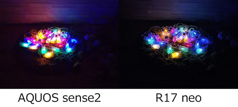 カメラ性能比較 AQUOS sense2 VS R17neo 02